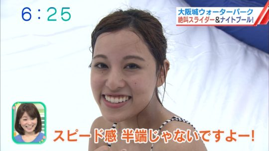 【喰い込み過ぎ】大阪ABCテレビ、早朝6時台からウォータースライダー特集でマンスジまる見え放送事故wwwwwwwwwwww(画像多数)・23枚目