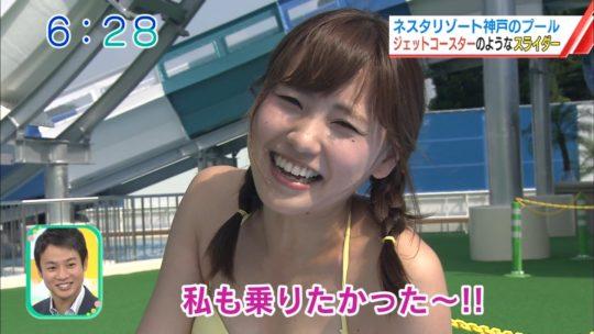 【喰い込み過ぎ】大阪ABCテレビ、早朝6時台からウォータースライダー特集でマンスジまる見え放送事故wwwwwwwwwwww(画像多数)・45枚目