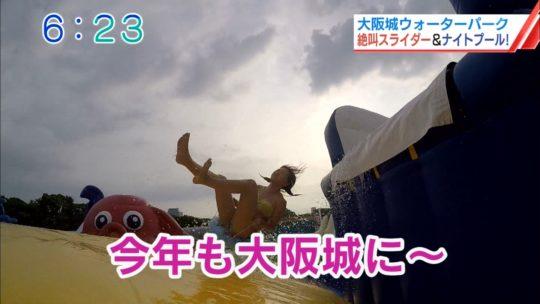 【喰い込み過ぎ】大阪ABCテレビ、早朝6時台からウォータースライダー特集でマンスジまる見え放送事故wwwwwwwwwwww(画像多数)・64枚目