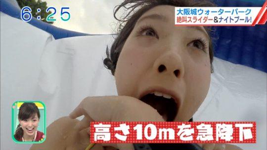 【喰い込み過ぎ】大阪ABCテレビ、早朝6時台からウォータースライダー特集でマンスジまる見え放送事故wwwwwwwwwwww(画像多数)・66枚目