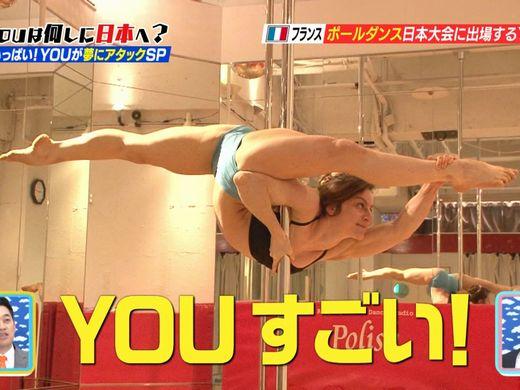 (筋肉えろス)YOUは何しにJAPANへ?フランスから来たモデルポールダンサーの大開脚がオチンチンウェルカム状態でワロタwwwwwwwwwwwwww(写真多数)