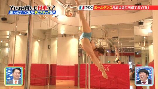 【筋肉エロス】YOUは何しに日本へ?フランスから来た美人ポールダンサーの大開脚がチンコウェルカム状態でワロタwwwwwww(画像多数)・1枚目