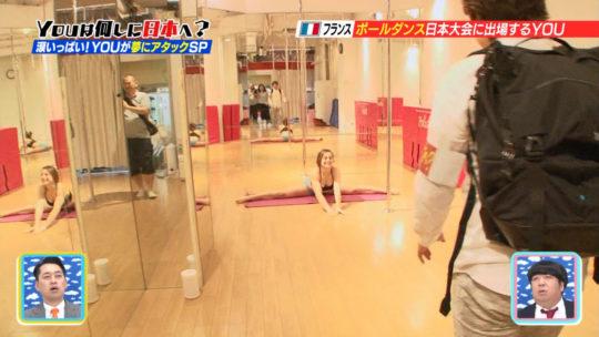 【筋肉エロス】YOUは何しに日本へ?フランスから来た美人ポールダンサーの大開脚がチンコウェルカム状態でワロタwwwwwww(画像多数)・7枚目