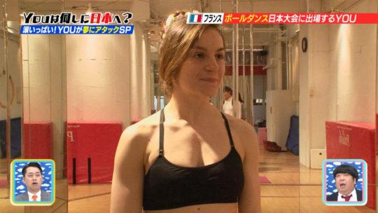 【筋肉エロス】YOUは何しに日本へ?フランスから来た美人ポールダンサーの大開脚がチンコウェルカム状態でワロタwwwwwww(画像多数)・8枚目