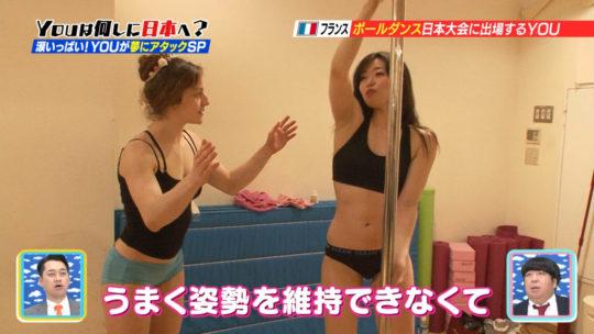 【筋肉エロス】YOUは何しに日本へ?フランスから来た美人ポールダンサーの大開脚がチンコウェルカム状態でワロタwwwwwww(画像多数)・15枚目