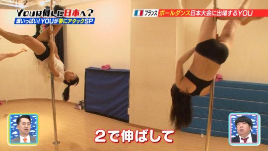 【筋肉エロス】YOUは何しに日本へ?フランスから来た美人ポールダンサーの大開脚がチンコウェルカム状態でワロタwwwwwww(画像多数)・16枚目