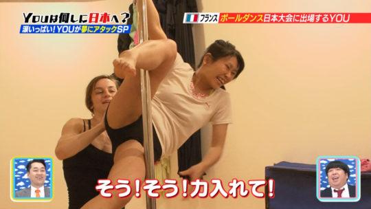 【筋肉エロス】YOUは何しに日本へ?フランスから来た美人ポールダンサーの大開脚がチンコウェルカム状態でワロタwwwwwww(画像多数)・17枚目