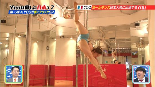 【筋肉エロス】YOUは何しに日本へ?フランスから来た美人ポールダンサーの大開脚がチンコウェルカム状態でワロタwwwwwww(画像多数)・18枚目