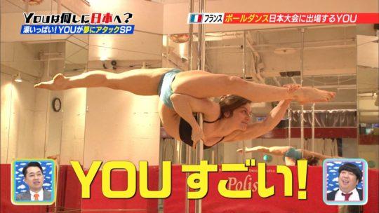 【筋肉エロス】YOUは何しに日本へ?フランスから来た美人ポールダンサーの大開脚がチンコウェルカム状態でワロタwwwwwww(画像多数)・19枚目