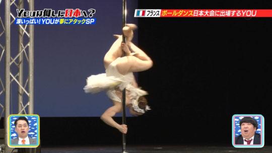 【筋肉エロス】YOUは何しに日本へ?フランスから来た美人ポールダンサーの大開脚がチンコウェルカム状態でワロタwwwwwww(画像多数)・21枚目