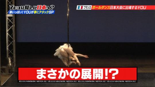 【筋肉エロス】YOUは何しに日本へ?フランスから来た美人ポールダンサーの大開脚がチンコウェルカム状態でワロタwwwwwww(画像多数)・24枚目