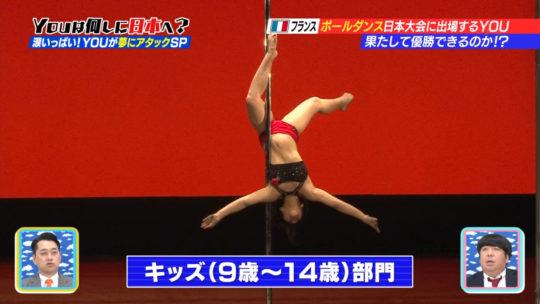 【筋肉エロス】YOUは何しに日本へ?フランスから来た美人ポールダンサーの大開脚がチンコウェルカム状態でワロタwwwwwww(画像多数)・27枚目