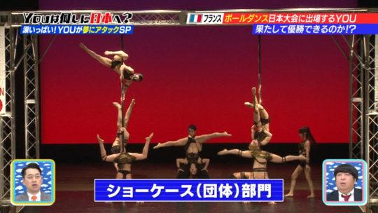 【筋肉エロス】YOUは何しに日本へ?フランスから来た美人ポールダンサーの大開脚がチンコウェルカム状態でワロタwwwwwww(画像多数)・28枚目
