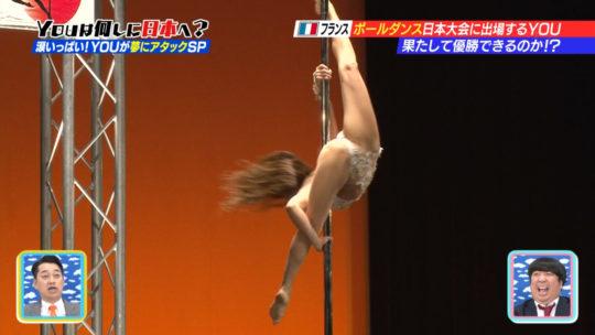 【筋肉エロス】YOUは何しに日本へ?フランスから来た美人ポールダンサーの大開脚がチンコウェルカム状態でワロタwwwwwww(画像多数)・31枚目