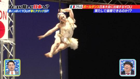 【筋肉エロス】YOUは何しに日本へ?フランスから来た美人ポールダンサーの大開脚がチンコウェルカム状態でワロタwwwwwww(画像多数)・34枚目
