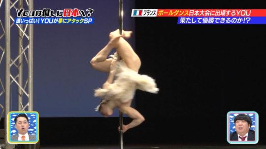 【筋肉エロス】YOUは何しに日本へ?フランスから来た美人ポールダンサーの大開脚がチンコウェルカム状態でワロタwwwwwww(画像多数)・35枚目
