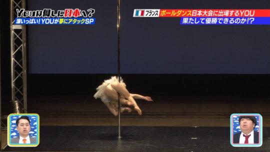 【筋肉エロス】YOUは何しに日本へ?フランスから来た美人ポールダンサーの大開脚がチンコウェルカム状態でワロタwwwwwww(画像多数)・36枚目