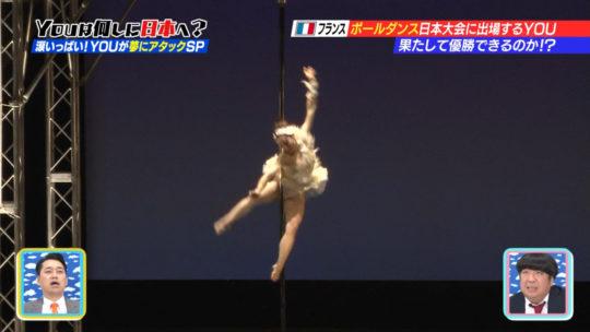 【筋肉エロス】YOUは何しに日本へ?フランスから来た美人ポールダンサーの大開脚がチンコウェルカム状態でワロタwwwwwww(画像多数)・37枚目