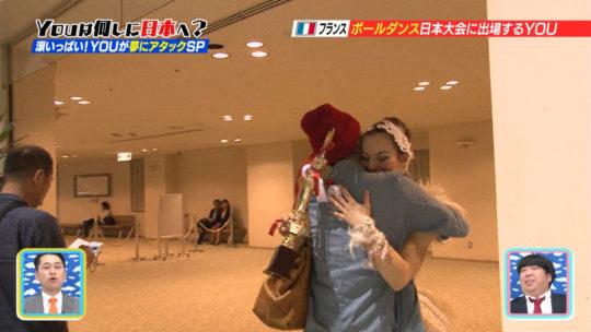 【筋肉エロス】YOUは何しに日本へ?フランスから来た美人ポールダンサーの大開脚がチンコウェルカム状態でワロタwwwwwww(画像多数)・39枚目