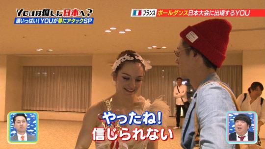 【筋肉エロス】YOUは何しに日本へ?フランスから来た美人ポールダンサーの大開脚がチンコウェルカム状態でワロタwwwwwww(画像多数)・40枚目