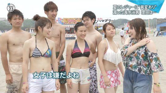 【ハッシュタグ検索推奨】最近インスタ女子に人気とTVで紹介されまくりな東京プリンスのナイトプール、こりゃ確かにエロ自撮りが捗るなwwwwwwwwwww(画像あり)・1枚目