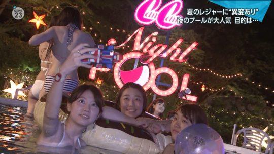 【ハッシュタグ検索推奨】最近インスタ女子に人気とTVで紹介されまくりな東京プリンスのナイトプール、こりゃ確かにエロ自撮りが捗るなwwwwwwwwwww(画像あり)・11枚目