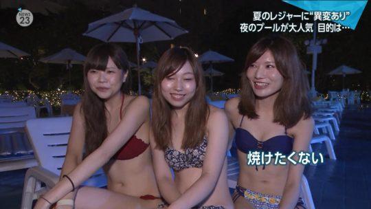 【ハッシュタグ検索推奨】最近インスタ女子に人気とTVで紹介されまくりな東京プリンスのナイトプール、こりゃ確かにエロ自撮りが捗るなwwwwwwwwwww(画像あり)・14枚目