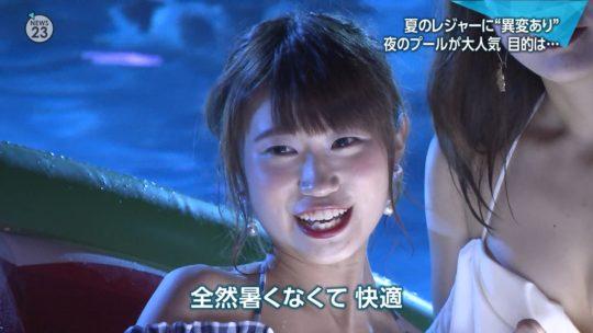 【ハッシュタグ検索推奨】最近インスタ女子に人気とTVで紹介されまくりな東京プリンスのナイトプール、こりゃ確かにエロ自撮りが捗るなwwwwwwwwwww(画像あり)・15枚目
