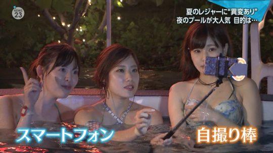 【ハッシュタグ検索推奨】最近インスタ女子に人気とTVで紹介されまくりな東京プリンスのナイトプール、こりゃ確かにエロ自撮りが捗るなwwwwwwwwwww(画像あり)・18枚目