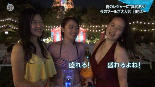 【ハッシュタグ検索推奨】最近インスタ女子に人気とTVで紹介されまくりな東京プリンスのナイトプール、こりゃ確かにエロ自撮りが捗るなwwwwwwwwwww(画像あり)・19枚目
