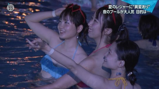 【ハッシュタグ検索推奨】最近インスタ女子に人気とTVで紹介されまくりな東京プリンスのナイトプール、こりゃ確かにエロ自撮りが捗るなwwwwwwwwwww(画像あり)・22枚目