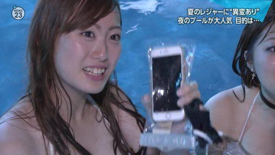 【ハッシュタグ検索推奨】最近インスタ女子に人気とTVで紹介されまくりな東京プリンスのナイトプール、こりゃ確かにエロ自撮りが捗るなwwwwwwwwwww(画像あり)・24枚目