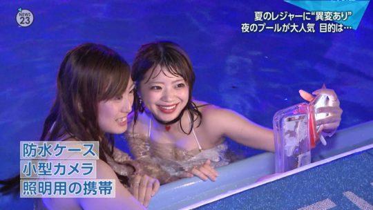 【ハッシュタグ検索推奨】最近インスタ女子に人気とTVで紹介されまくりな東京プリンスのナイトプール、こりゃ確かにエロ自撮りが捗るなwwwwwwwwwww(画像あり)・26枚目