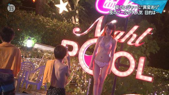 【ハッシュタグ検索推奨】最近インスタ女子に人気とTVで紹介されまくりな東京プリンスのナイトプール、こりゃ確かにエロ自撮りが捗るなwwwwwwwwwww(画像あり)・29枚目