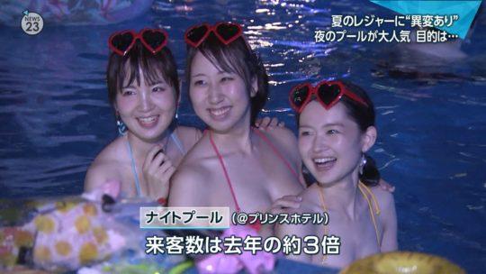 【ハッシュタグ検索推奨】最近インスタ女子に人気とTVで紹介されまくりな東京プリンスのナイトプール、こりゃ確かにエロ自撮りが捗るなwwwwwwwwwww(画像あり)・32枚目