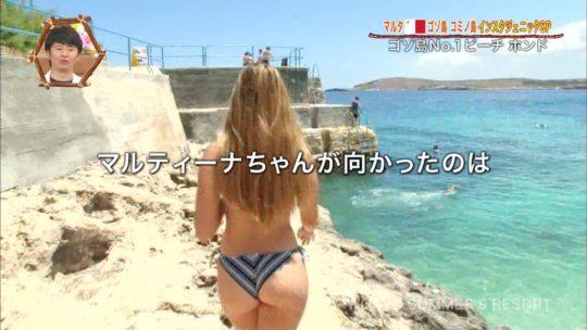 【巨尻美女】世界さまぁ~リゾートinマルタ、カメラマンが完全にこの美女の巨尻ロックオンしててワロタwwwwwwwwwwww(画像、GIFあり)・2枚目
