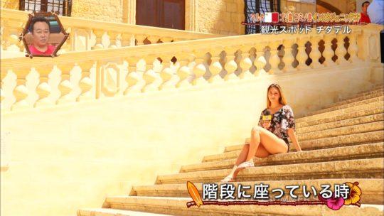 【巨尻美女】世界さまぁ~リゾートinマルタ、カメラマンが完全にこの美女の巨尻ロックオンしててワロタwwwwwwwwwwww(画像、GIFあり)・4枚目