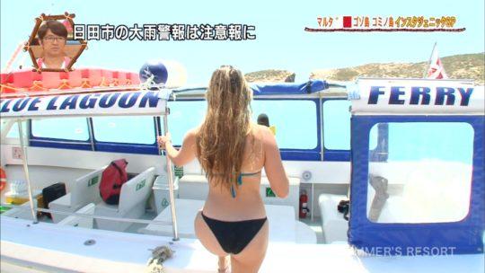 【巨尻美女】世界さまぁ~リゾートinマルタ、カメラマンが完全にこの美女の巨尻ロックオンしててワロタwwwwwwwwwwww(画像、GIFあり)・8枚目