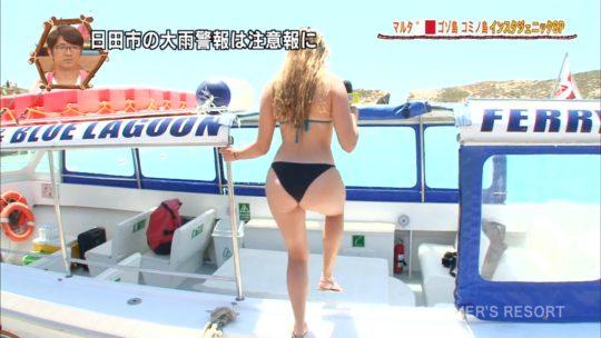 【巨尻美女】世界さまぁ~リゾートinマルタ、カメラマンが完全にこの美女の巨尻ロックオンしててワロタwwwwwwwwwwww(画像、GIFあり)・9枚目