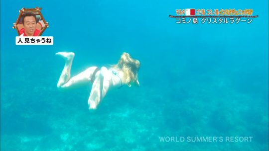【巨尻美女】世界さまぁ~リゾートinマルタ、カメラマンが完全にこの美女の巨尻ロックオンしててワロタwwwwwwwwwwww(画像、GIFあり)・12枚目
