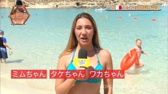 【巨尻美女】世界さまぁ~リゾートinマルタ、カメラマンが完全にこの美女の巨尻ロックオンしててワロタwwwwwwwwwwww(画像、GIFあり)・15枚目