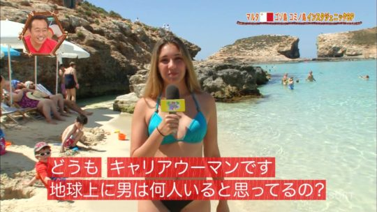 【巨尻美女】世界さまぁ~リゾートinマルタ、カメラマンが完全にこの美女の巨尻ロックオンしててワロタwwwwwwwwwwww(画像、GIFあり)・16枚目