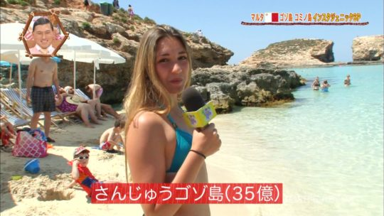 【巨尻美女】世界さまぁ~リゾートinマルタ、カメラマンが完全にこの美女の巨尻ロックオンしててワロタwwwwwwwwwwww(画像、GIFあり)・17枚目