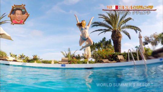 【巨尻美女】世界さまぁ~リゾートinマルタ、カメラマンが完全にこの美女の巨尻ロックオンしててワロタwwwwwwwwwwww(画像、GIFあり)・19枚目