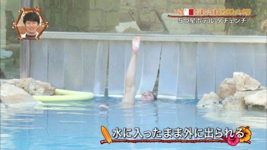 【巨尻美女】世界さまぁ~リゾートinマルタ、カメラマンが完全にこの美女の巨尻ロックオンしててワロタwwwwwwwwwwww(画像、GIFあり)・21枚目