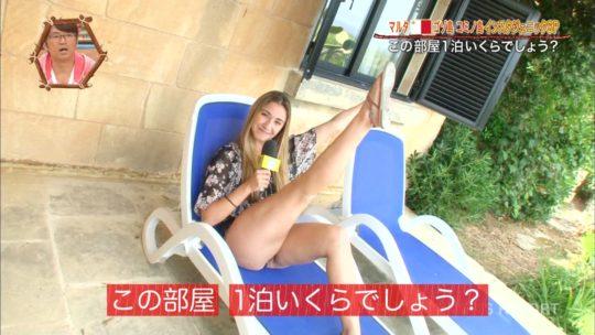 【巨尻美女】世界さまぁ~リゾートinマルタ、カメラマンが完全にこの美女の巨尻ロックオンしててワロタwwwwwwwwwwww(画像、GIFあり)・22枚目
