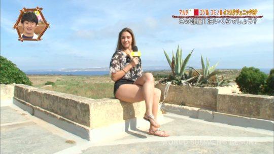 【巨尻美女】世界さまぁ~リゾートinマルタ、カメラマンが完全にこの美女の巨尻ロックオンしててワロタwwwwwwwwwwww(画像、GIFあり)・23枚目