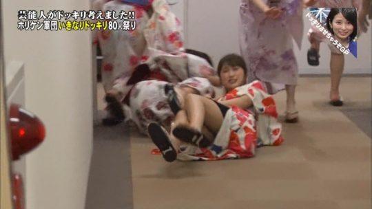 【悲報】フジテレビのドッキリ番組でNMB48渋谷凪咲のナプキン丸見え放送事故wwwソフィーワロタwwwwwwwwwwwwwwwwww(画像あり)・1枚目