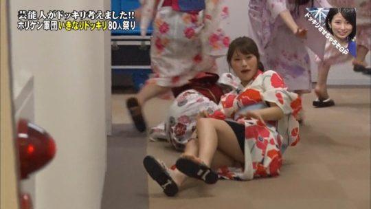 【悲報】フジテレビのドッキリ番組でNMB48渋谷凪咲のナプキン丸見え放送事故wwwソフィーワロタwwwwwwwwwwwwwwwwww(画像あり)・2枚目
