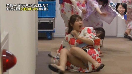 【悲報】フジテレビのドッキリ番組でNMB48渋谷凪咲のナプキン丸見え放送事故wwwソフィーワロタwwwwwwwwwwwwwwwwww(画像あり)・3枚目